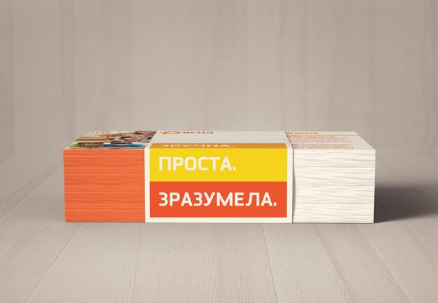Как делают дизайн в Белоруссии?