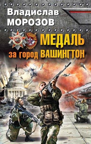 Обсирач 9: невообразимо тупой дизайн обложек для российской фантастики (Часть 1)