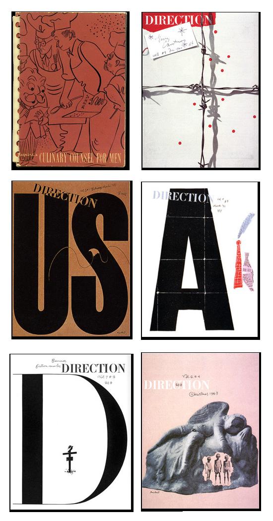 Пол Ренд дизайн журналів