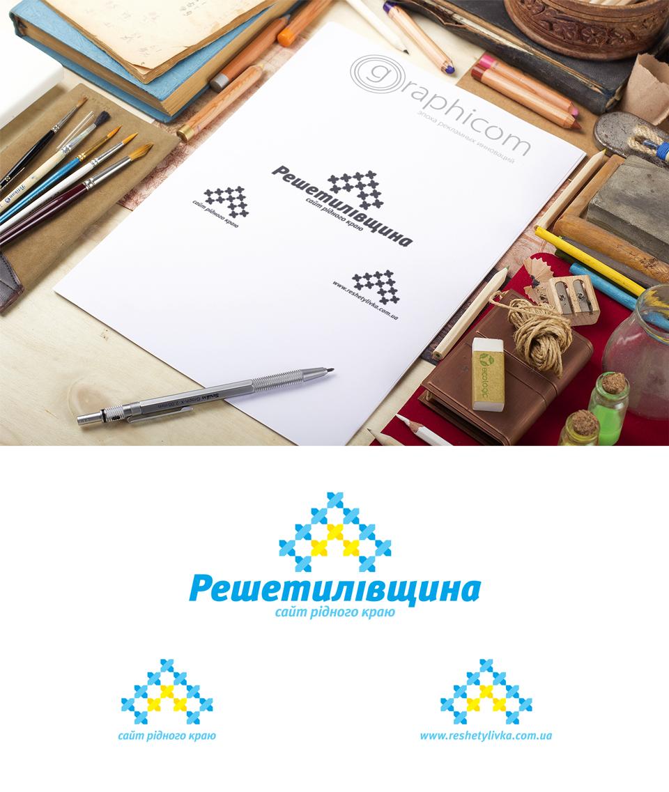reshetylovka_logo