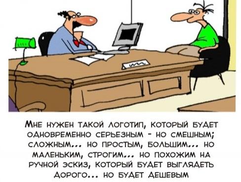 1354841385_5624905-r3l8t8d-500-comics-1