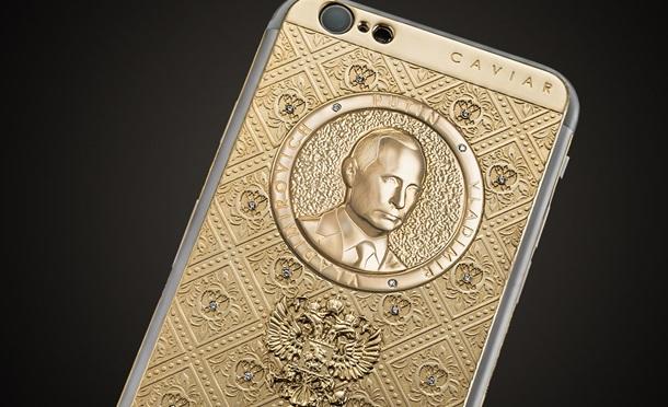 Обсирач 13: Vip-aхтунг із Росії – золотий iPhone 7 до дня народження Путіна
