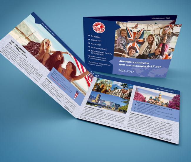 3-study-ua-brochure