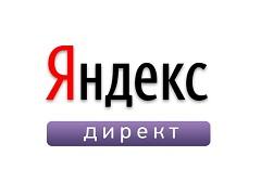 Как Яндекс конструктор оставляет дизайнеров без работы