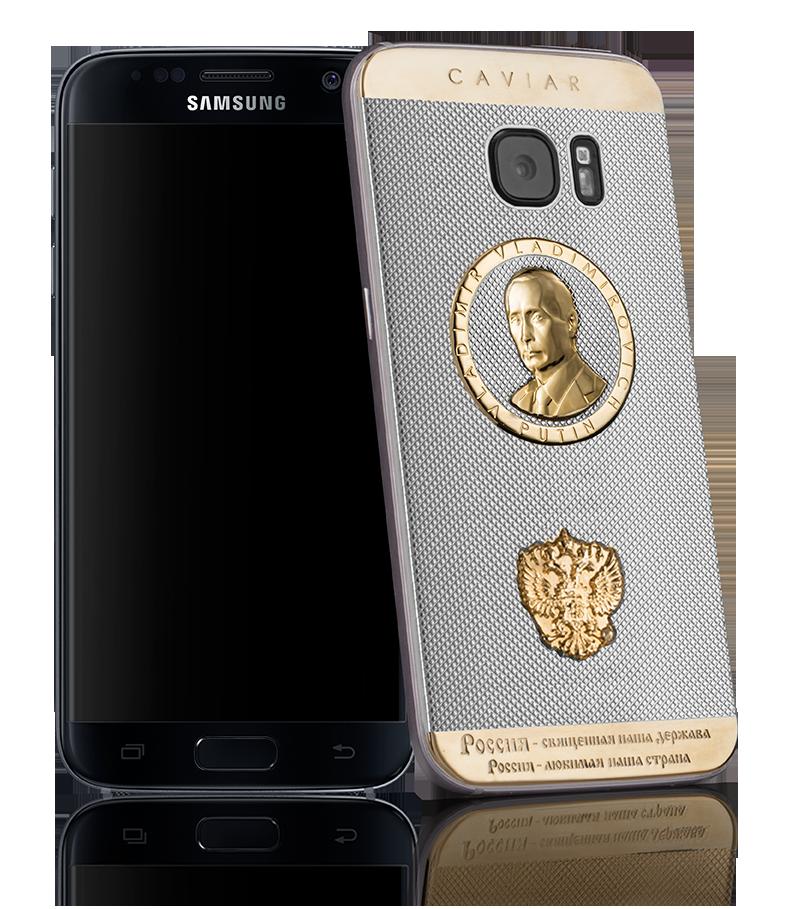 Золотий Путін, або як російський бренд Caviar помирив Apple і Samsung