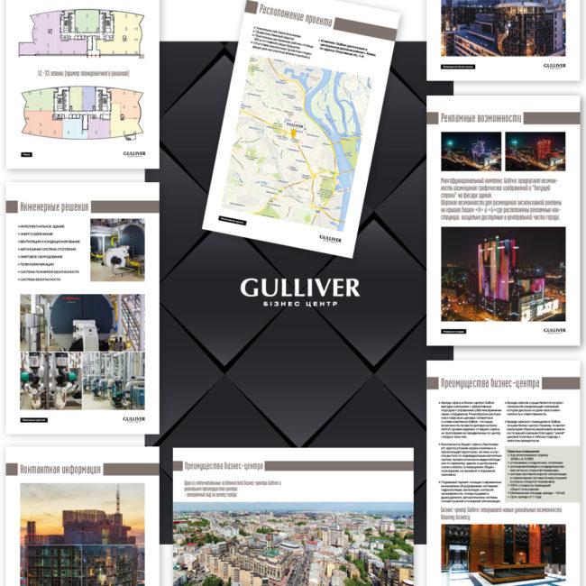 1-gulliver