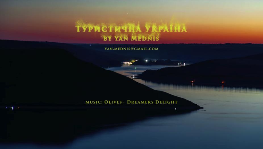 Фантастический motion-design: видео об Украине из 30 тысяч фотографий