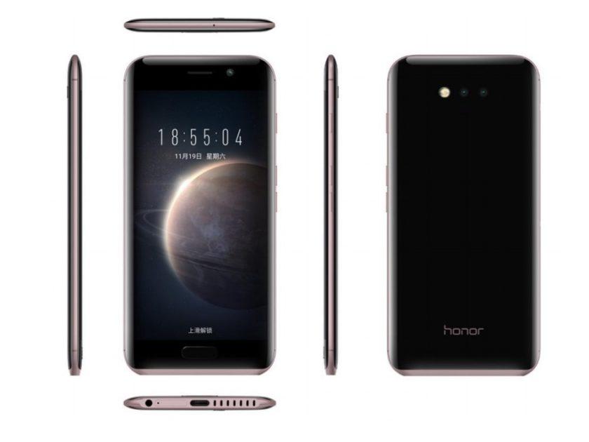 Смартфон Huawei Honor Magic: уникальный дизайн и аккумулятор с графеном