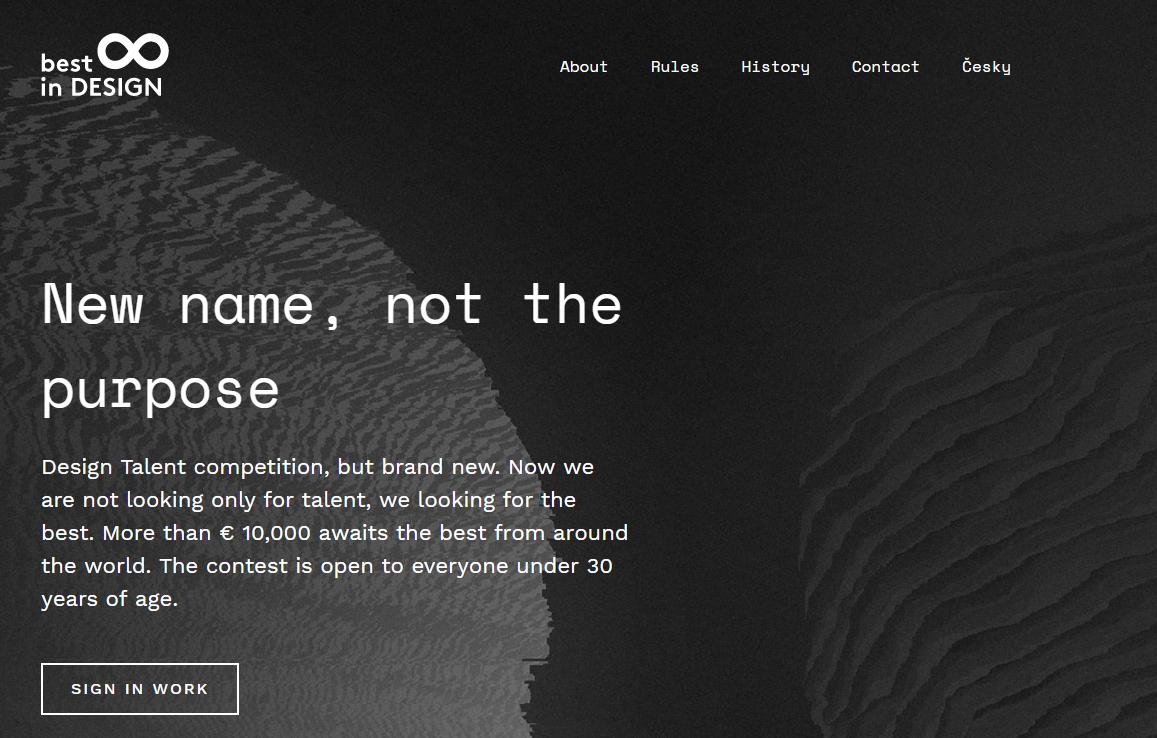 Міжнародний конкурс дизайнерів Best in Design: deadline – 13 лютого!
