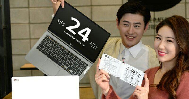 Macbook вже не рекордсмен: ноутбук від LG здатний тримати заряд 24 години!