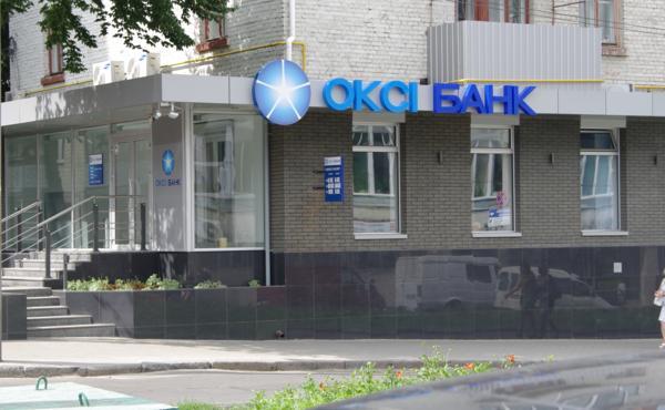 Айдентика банку: така жесть може бути лише в Україні
