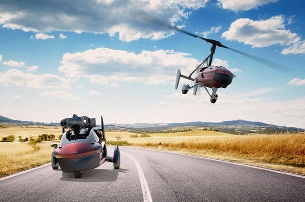 У Голландії продають літаюче авто. Ціна – 0,5 млн євро, дизайн – вогонь!