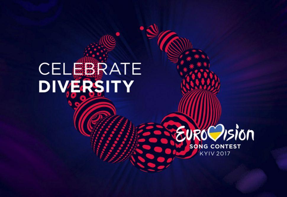 А ви вже бачили логотип Євробачення-2017?