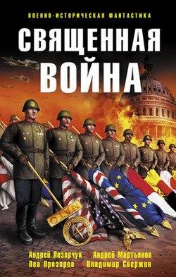 Тупой дизайн обложек российской фантастики: Сталинград и СССР ожили, а в Крыму – ковчег