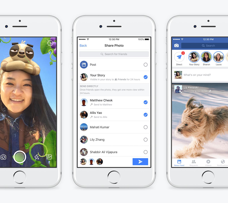 Новий дизайн Facebook app – чи це плагіат?
