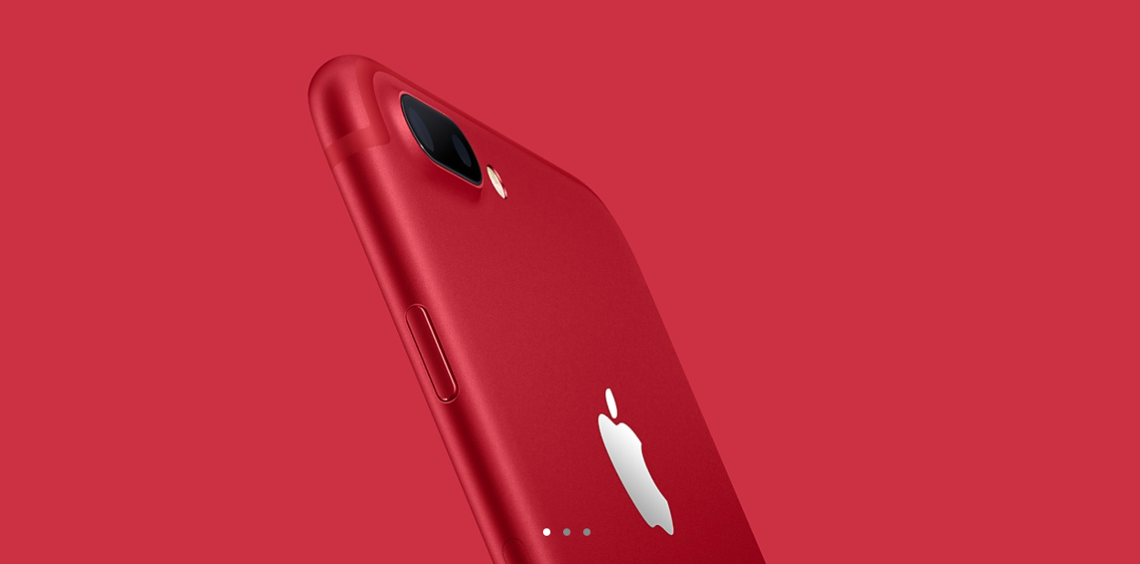 Apple без пафосу випустила червоний iPhone