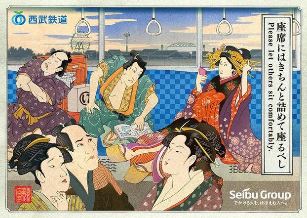 В Японії з'явилися класні ретро-постери – про правила поведінки в метро