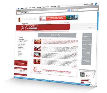 Як створюється концепт дизайну сайту?