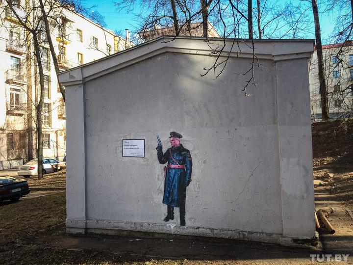 Вуличне мистецтво заполонило Мінськ: свіжі дошкульні графіті (Фото)