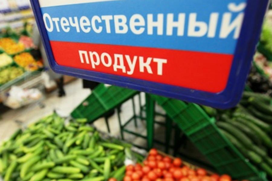 Чудеса импортозамещения в России: бритва с удивительным дизайном (Фото)