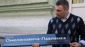 А ви вже бачили дизайн для нових вказівників адрес у Києві?