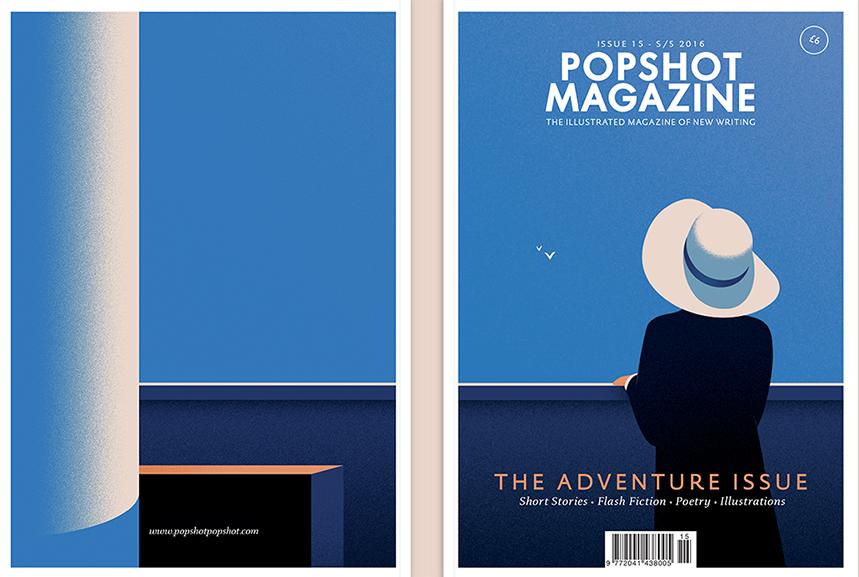 Як зробити вражаючу анімацію для обкладники журналу: приклад Popshot