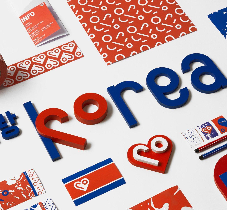 Дива ребрендингу: нова айдентика Північної Кореї