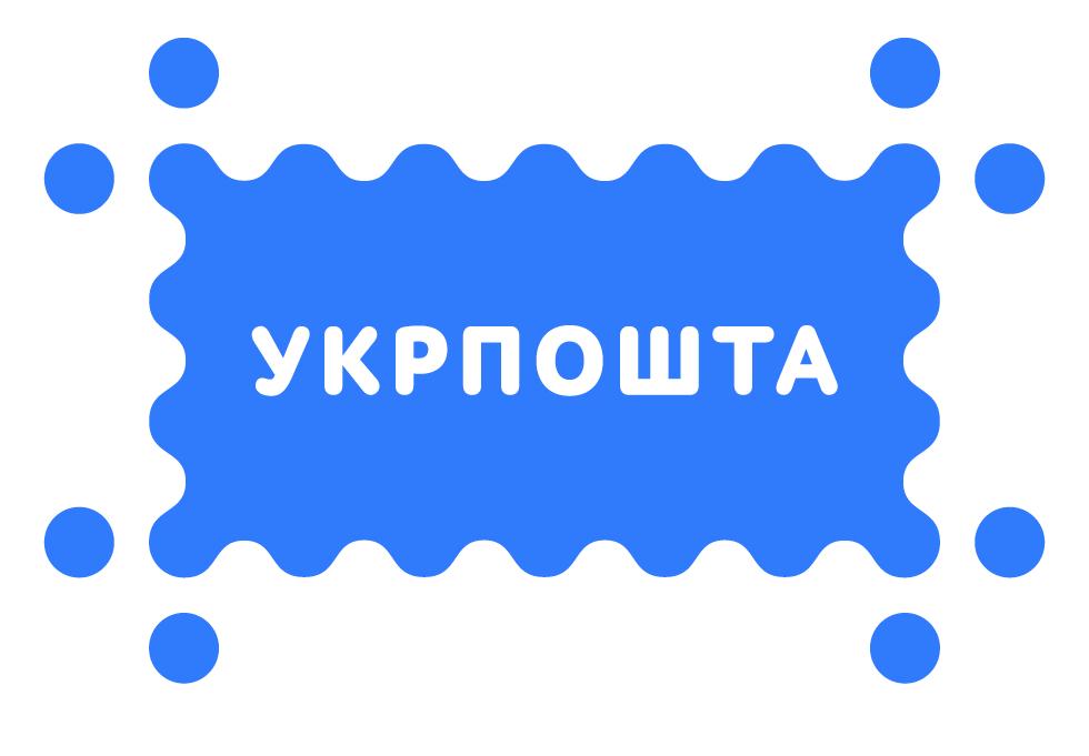 """Скандальний російський дизайнер створив новий логотип для """"Укрпошти"""""""