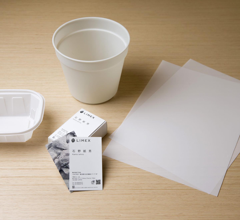 Дуже нестандартний матеріал: папір із каменю від японців