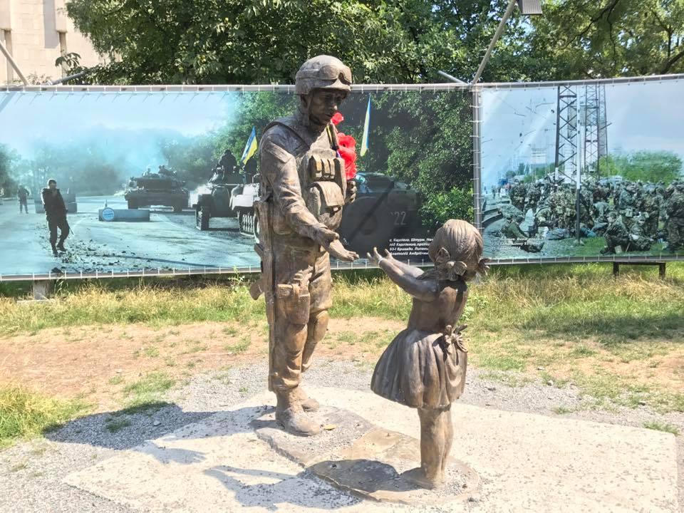 Неймовірно сильна скульптура у Дніпрі