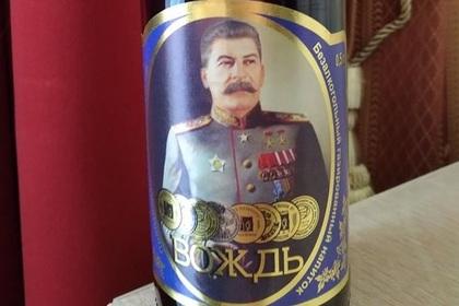 """Тотальний """"совок"""": у РФ з'явився напій """"Вождь"""" – зі Сталіним"""