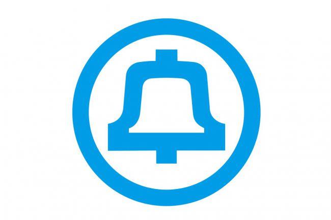 Успішні логотипи Сола Басса: як він запустив найбільший в історії США ребрендинг (на 1969 рік)