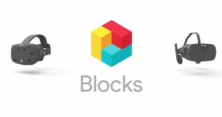 Створювати стильні 3D об'єкти дуже просто із Google Blocks