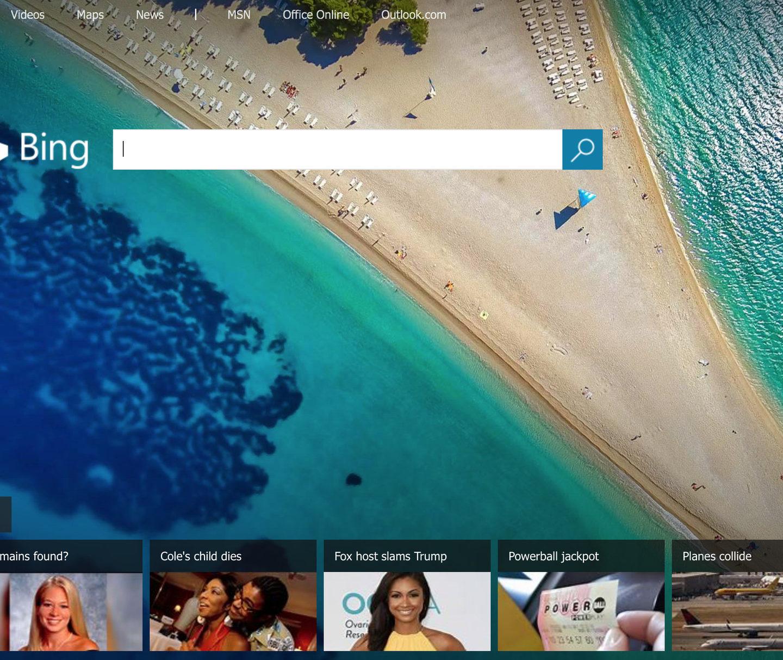 Microsoft зафотошопила … пеніс на стартовій сторінці Bing!