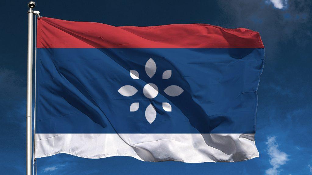 Як змінити сприйняття країни: редизайн Сербії