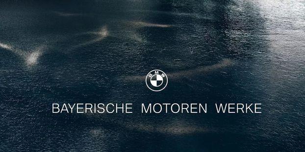 """BMW презентував новий логотип: це історична айдентика для """"найбагатших"""""""
