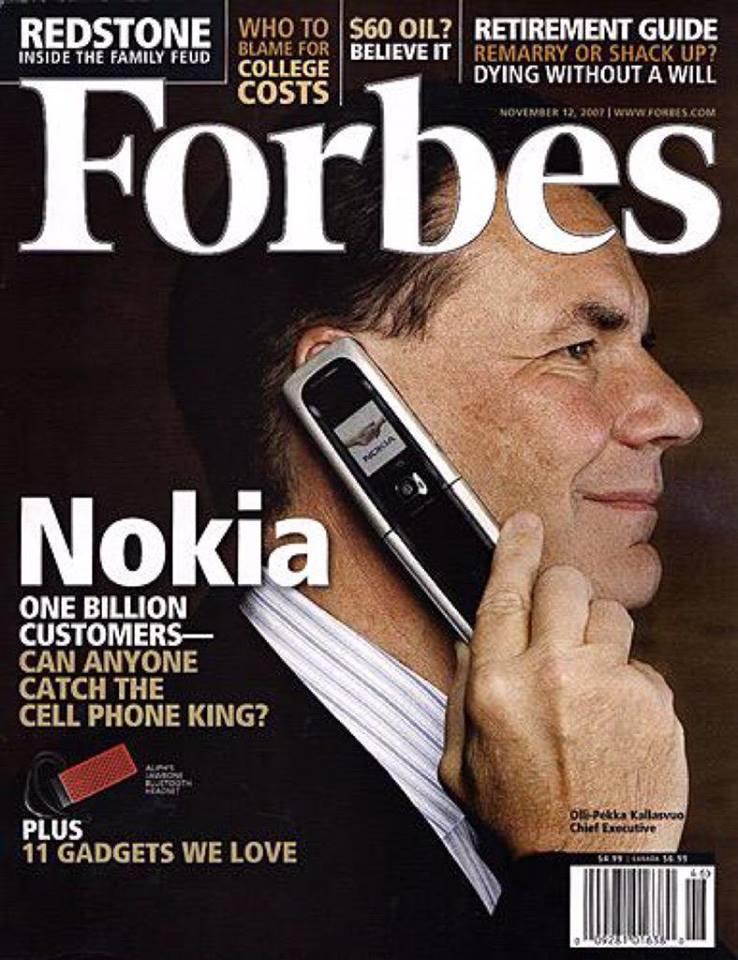Згадаймо 2007 рік: як обкладинка Forbes виявилася великим фейлом у 2017