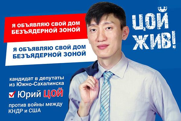 Найбільш безглуздий дизайн політичної реклами із Росії (Частина 1)