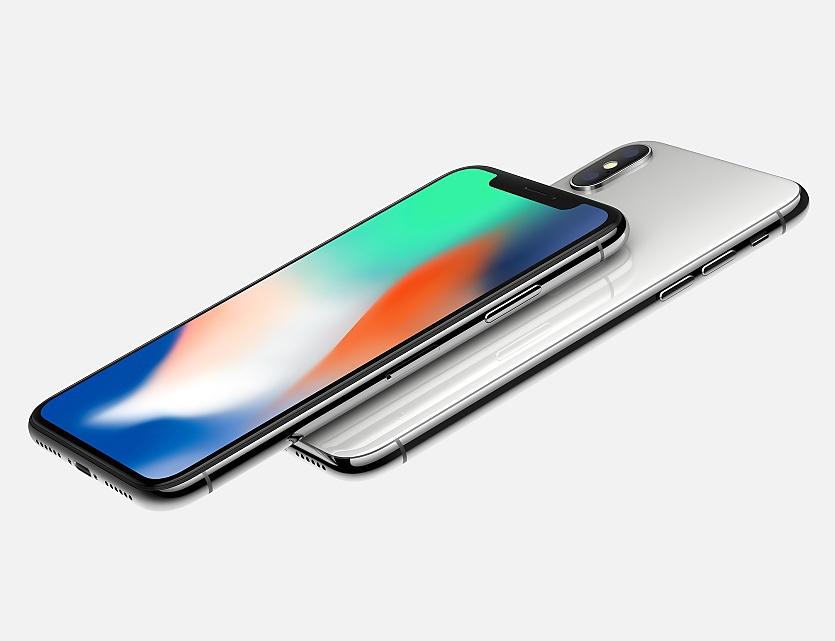 Скільки коштує новий iPhone X, якщо розбити його вартість по дням? (Інфографіка)