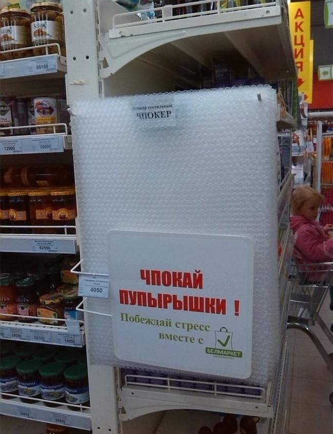 Ну ДУЖЕ смішні обкладинки товарів (Фото)