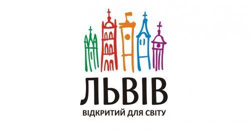 """Логотип Львова оновили, додавши йому """"динаміки"""" (Фото)"""