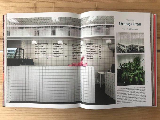 Дизайн українського кафе Orang+Utan відзначили німці