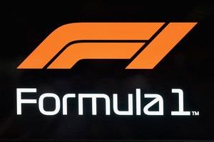 Нове лого Формули-1 – ребрендинг вперше за 23 роки