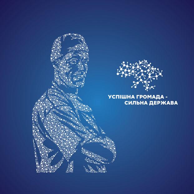 Як дизайн допомагає децентралізаці в Україні