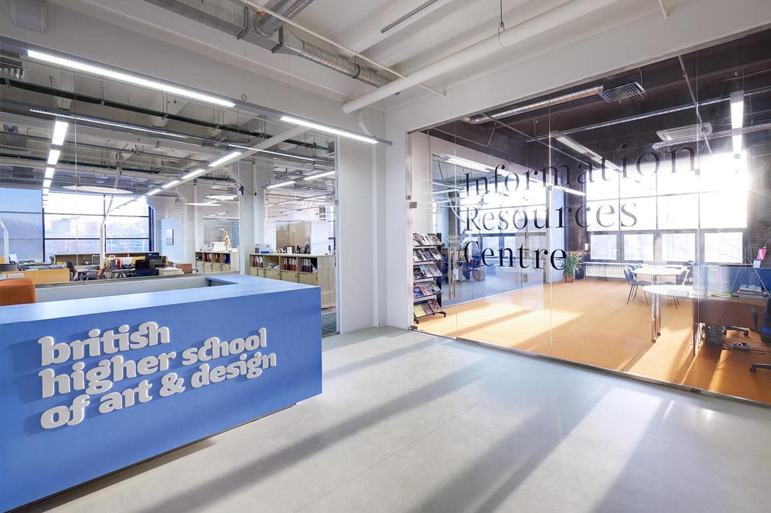 Чи варто вчитися в Британській вищій школі дизайну у Росії?