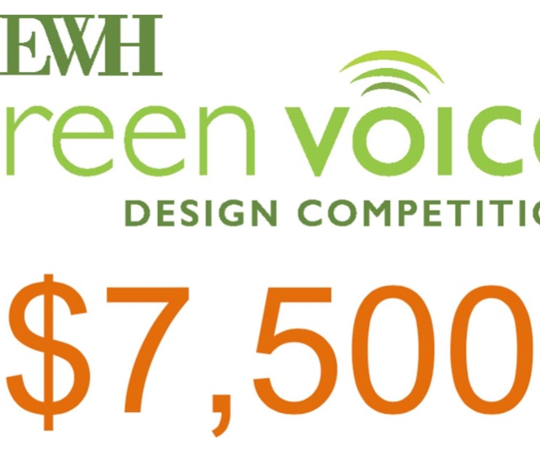 Green Voice Design Competition: конкурс, де студенти-дизайнери можуть виграти $7500
