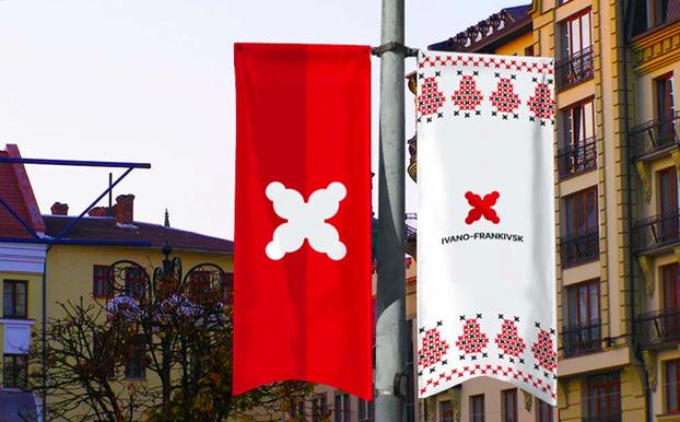 У Івано-Франківську обирають новий логотип міста. Варіантів – 8