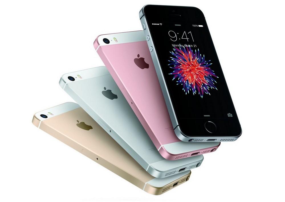 Apple перевипустить iPhone SE, але зі зміною в дизайні (Фото)