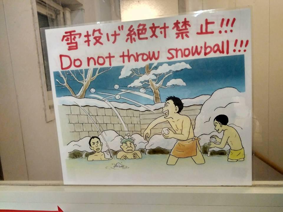 Як японці вчать НЕ порушувати правила: оригінальний дизайн оголошень (ФОТО)