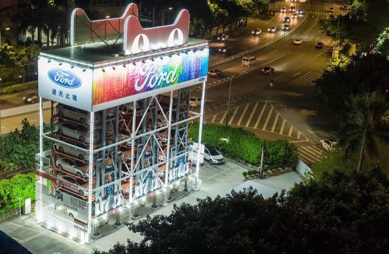 Автосалон-автомат: як Ford і Alibaba запустили найбільший у світі Super Test-Drive Center